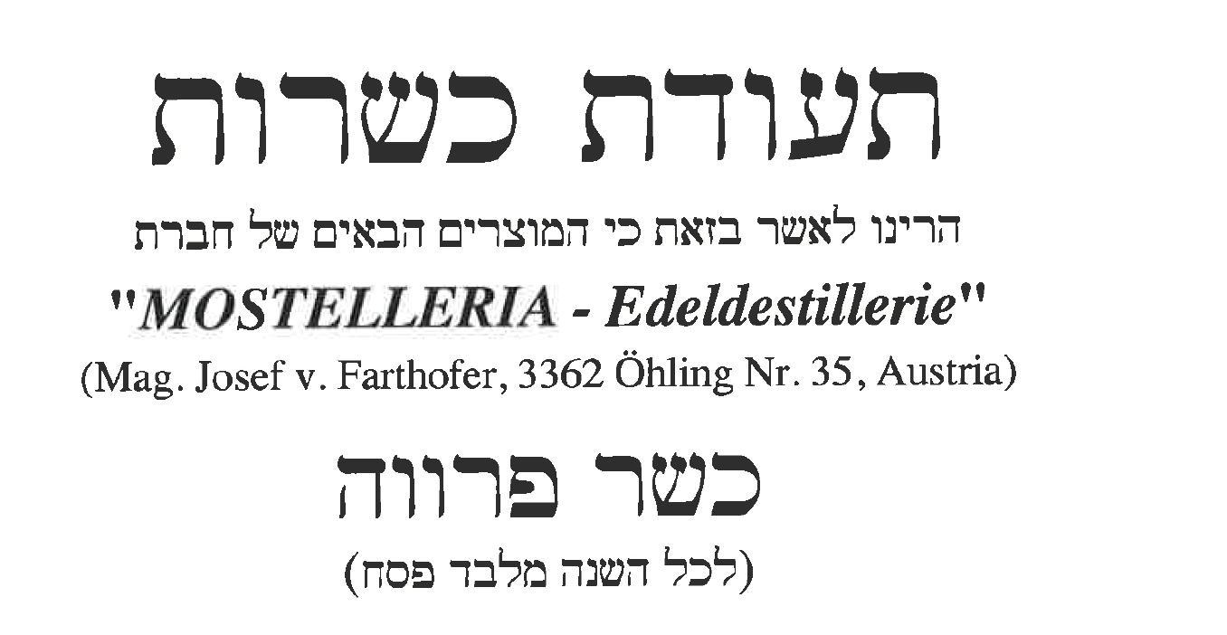 Genau geprüft: Rabbi Hofmeister bestätigt die Einhaltung strenger Regeln